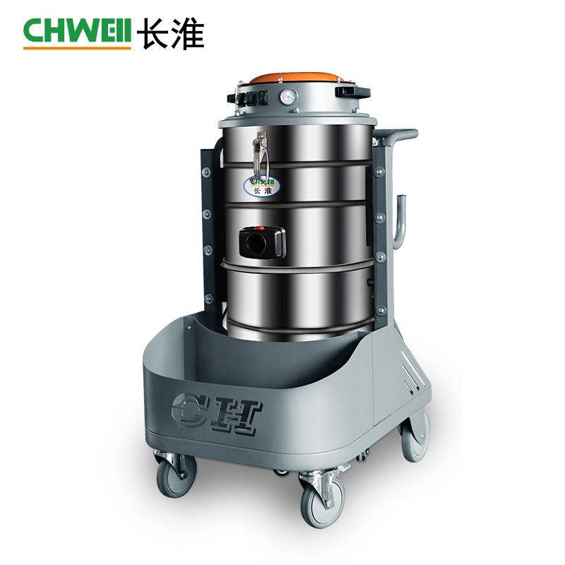 CH-G188L电瓶工业吸尘器_干湿两用吸尘机