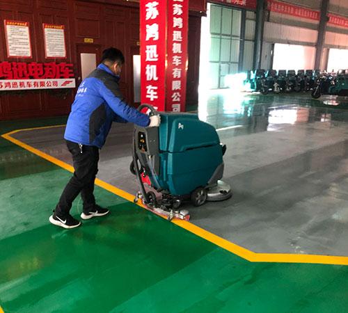 感谢江苏电动车生产厂家选择长淮洗地机做保洁