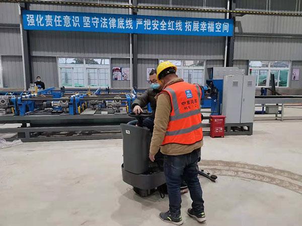 工廠駕駛式洗地機