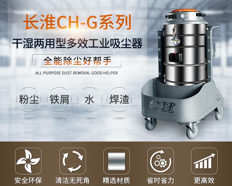 电瓶工业吸尘器,大功率吸尘器,大型吸尘器,锂电池工业吸尘机