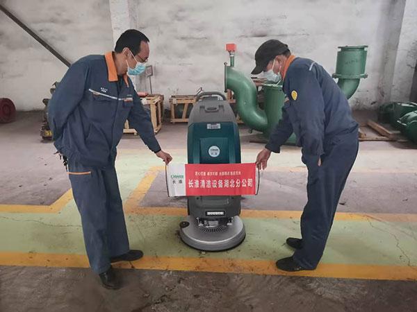 长淮手推式洗地机在工厂车间的使用案例图1