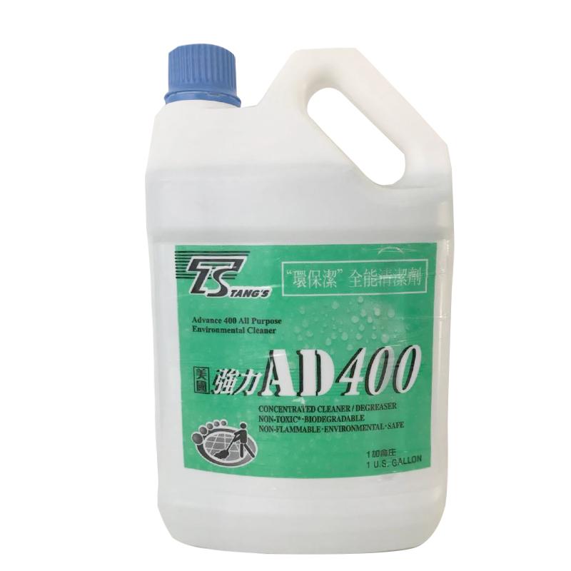 全能清潔劑 AD400環保潔