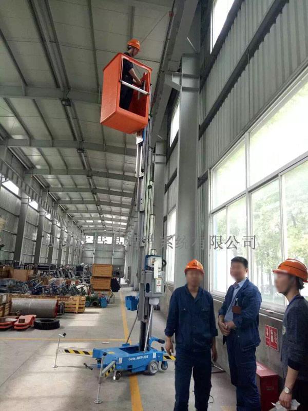 吉尼移動式升降機_AWP25S原裝進口高空作業車_桅桿式升降臺_工商業高空作業檢修機