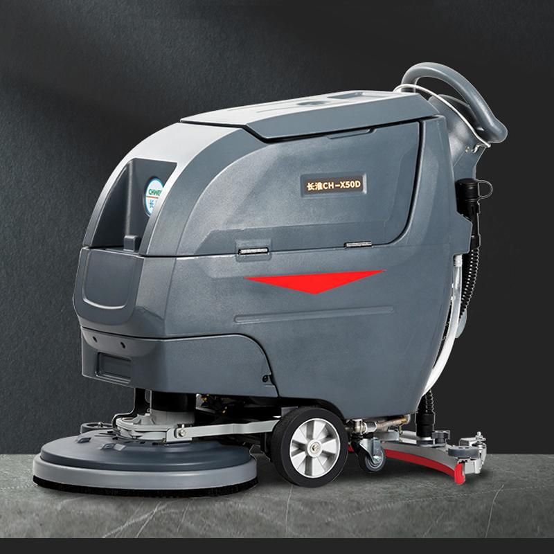CH-X50D手推式洗地机