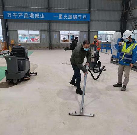 工业吸尘器+洗地机,工厂车间保洁的完美组合
