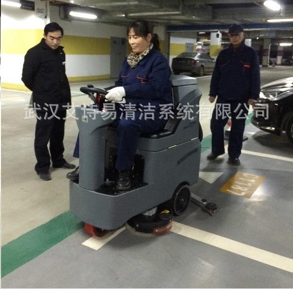 武汉物业公司使用手推式和驾驶式vwin ac清洁地下车库